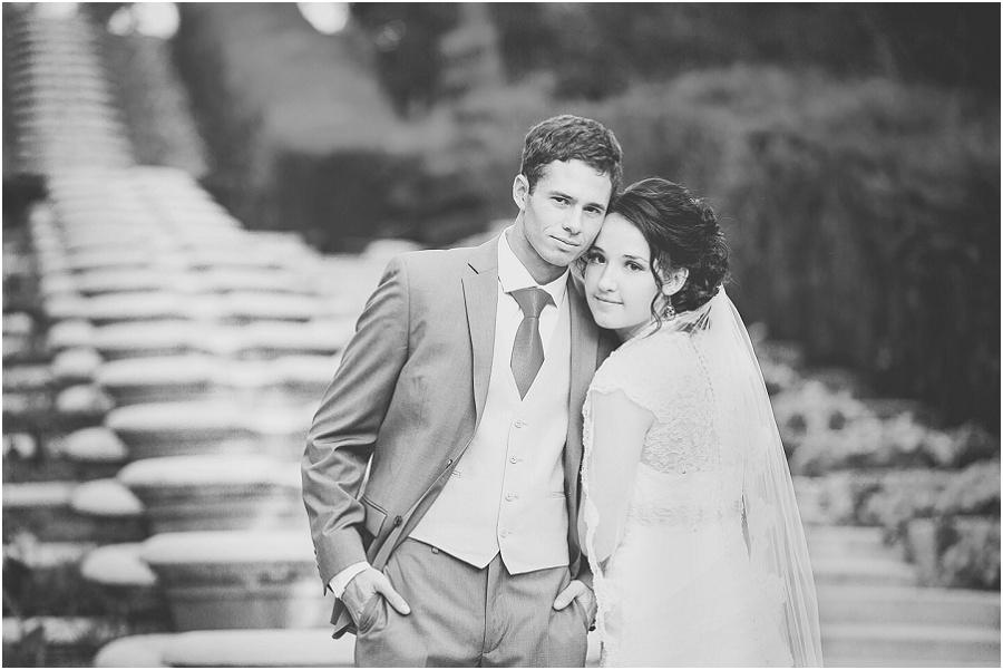 terra cooper wedding photographer_0236.jpg